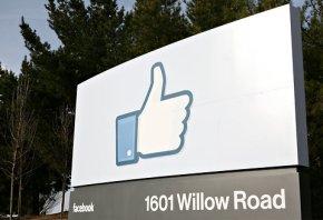 Facebook e la comunicazione politica, a che puntosiamo